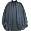 Backpack Back Removebg Preview