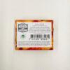 UNE Merch, Booloominbah soap, University of New England